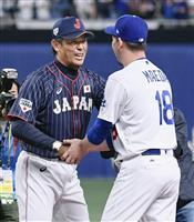 稲葉篤紀監督「強い気持ちで戦ってくれた」 日本〝つなぐ野球〟で5勝1敗