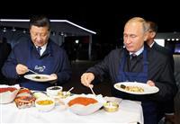 【ロシアを読む】「友好は見せかけ」中国のロシア侵食に批判噴出