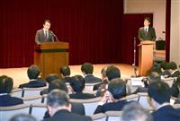 在韓日本企業を対象に説明会 徴用工訴訟の判決受け在韓日本大使館