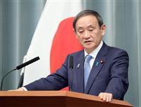「一日も早い被害者の帰国実現を」 菅義偉官房長官、横田めぐみさん拉致41年で