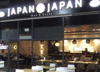 イスラエルで日本食が庶民にも浸透 留学経験者から本場の味求める声も