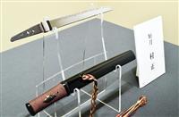 プーチン氏贈呈の日本刀公開 16日から「大刀剣市」
