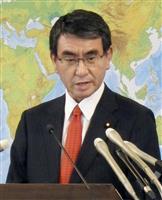 「失望を禁じ得ない」韓国外務省が河野外相発言を批判