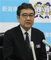 めぐみさん拉致41年 新潟県警本部長「責務果たす」