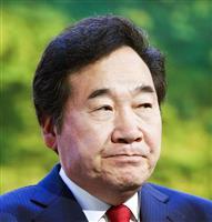 徴用工の英訳「強制労働の犠牲者」 韓国が違法性強調
