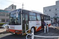 和歌山・高野山麓バス、参詣道全面再開後も低迷 紅葉見頃、利用呼びかけ