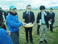 世界農業遺産認定へ 国の審査員が琵琶湖を現地調査