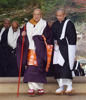 高野山金剛峯寺 新座主が入山式