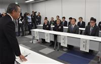 全ての実弾訓練の中止を 高島市長、政務官に要請も 陸自迫撃砲誤射