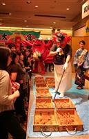「カニ解禁」城崎温泉が観光PRキャンペーン
