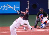 西武・源田壮亮が走者一掃の三塁打 日米野球、日本が最終戦に快勝