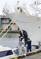 衝突イカ釣り漁船、新潟港に入港 書類送検の方針