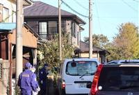 75歳母遺棄、長男を聴取 17日も捜査継続