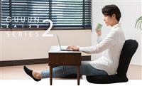 腰を包み込むように支える美姿勢座椅子にメンズカラーが登場
