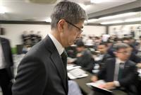 日本航空飲酒騒動 パイロット飲酒乗務直前での逮捕に「まぎれなく経営の責任」赤坂社長が謝…