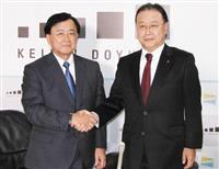 経済同友会、次期代表幹事にSOMPOの桜田謙悟氏内定