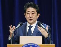 「具体的改憲案示され、幅広い合意を」安倍首相会見