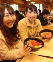 近大マグロ丼に学生ら舌鼓 奈良・近畿大農学部の学食