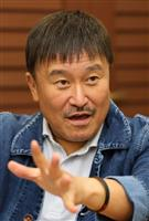 【話の肖像画】ノンフィクション作家・神山典士(58)(4)
