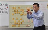30年ぶりの駒…元プロ棋士が郷里・茨城で将棋教室 「第2の藤井」誕生の夢