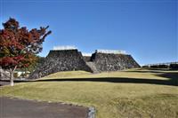 甲府城跡、国史跡に答申 幻の天守閣、改めて論議に
