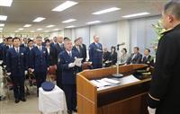 山形県警、勤続30年職員表彰 阿部警視「全うしたい」