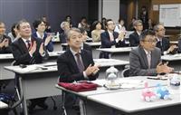 産総研関係者、日本の貢献「誇り」 キログラム定義