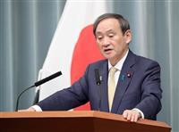 菅義偉官房長官「歯舞、色丹返還なら主権は日本」