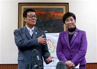小池都知事と松井大阪府知事、初の会談 税の偏在是正反対を確認