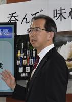 震災10年以降の支援「国と意識共有」 福島知事、省庁・与野党行脚の成果報告