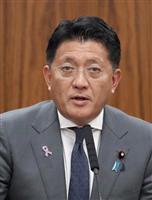 平井卓也科技相、最多3・2億円 第4次改造で資産公開