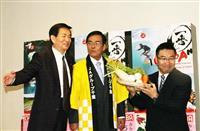 森田健作知事、シンガポールで千葉県産食品売り込み
