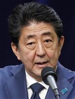 安倍首相「帰国後、2次補正編成を指示」会見で表明