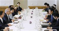 日豪首脳「自由インド太平洋」一致 TPP11を歓迎