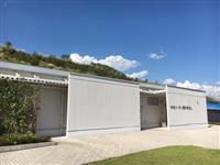 【松本真由美の環境・エネルギーDiary】カーボンゼロ社会への布石を打つ 山梨・米倉山…