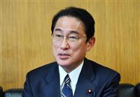 【政界徒然草】自民、岸田文雄氏「ポスト安倍」へ活発 政調3本柱の戦略