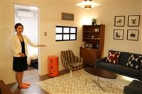 家具付き賃貸物件で集客 空室対策にもホームステージング広がる 山梨