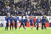 サッカー日本代表、渋滞で会場到着遅れる