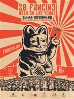 スペインの大学映画祭ポスターに「旭日旗」 韓国学生抗議で大学謝罪