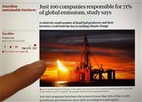 【エンタメよもやま話】地球温暖化の原因は100社にある?