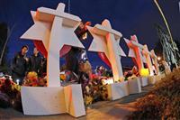 増える米国の憎悪犯罪 昨年は17%増加