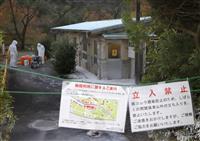 豚コレラ陽性、感染2例目 岐阜市公園、21頭殺処分