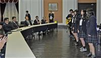 【動画】さあ大阪万博…開催地決定を前に桜塚高の軽音楽部が知事表敬