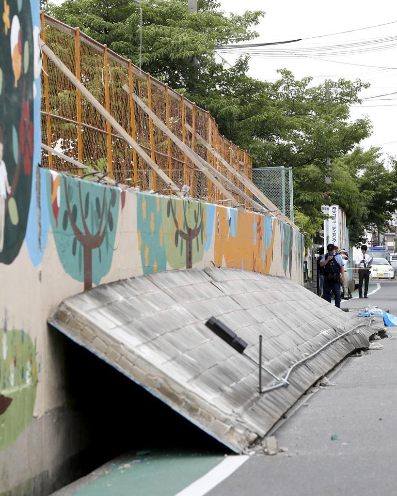 塀倒壊で高槻市を提訴 大阪北部地震、女児死亡