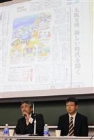 万博とIR、関西底支え 内田経済部長ら関学出前授業
