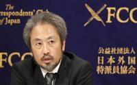 安田純平さんに警視庁が聴取要請  捜査着手判断へ