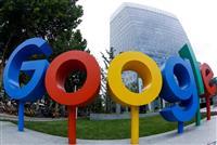 血糖値測定レンズ開発停止 グーグル系医療関連会社