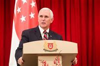 米、インド太平洋戦略説明
