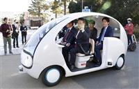自動運転で複数車同時走行 愛知県、遠隔での実験は初