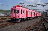 "南海加太線 23日に観光列車同士が""挙式"""